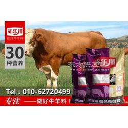 降解粗纤维保护瘤胃有助消化吸收的好牛饲料图片