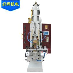 好焊来电洽谈(图),扩散焊机多少钱,通化扩散焊机图片