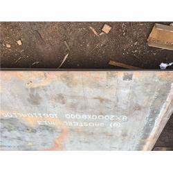 耐磨衬板_兴邦华泰_磨煤机耐磨衬板选用什么材料图片