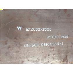 兴邦华泰、准格尔旗耐磨板、8毫米厚NM500耐磨板图片