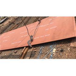 兴邦华泰,海北进口耐磨板,500进口耐磨板切割方法图片
