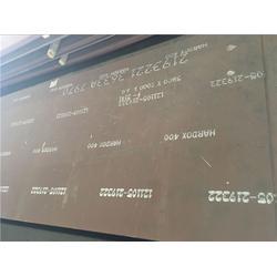 四平耐磨板,兴邦华泰,NM360钢板哪里卖多少钱一吨图片