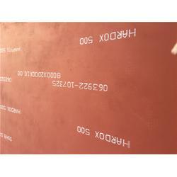 绵阳hardox450耐磨钢板代理商_兴邦华泰(图)图片