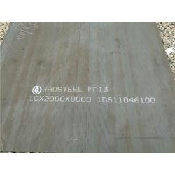 广安耐磨钢板_兴邦华泰_耐磨钢板执行标准图片