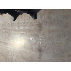 兴邦华泰(多图),破碎机耐磨衬板选用什么材料,耐磨衬板