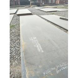 宣城锰钢板,兴邦华泰,45锰钢板现货图片