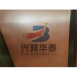 兴邦华泰|阿克苏锈板|园林景观耐候锈板图片