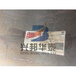 台州耐酸钢板|兴邦华泰|耐酸钢板型号规格图片