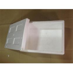 东莞石排美联塑胶制品(图)-发泡胶成型-洪梅发泡胶图片