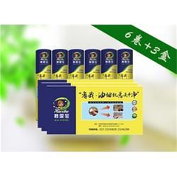 除油烟机吸油网、北京吸油网、金碳环境图片