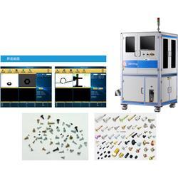 浙江紧固件分选设备-紧固件分选设备报价-合肥雅视科技公司图片
