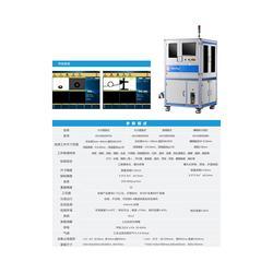 合肥螺丝筛选机、合肥雅视、螺丝筛选机图片