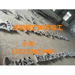 锈钢板厂家-天津卓纳耐候钢板-青岛锈钢板图片