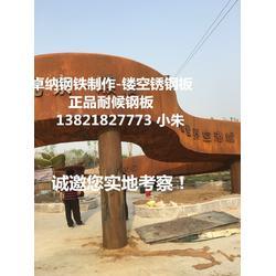 海西耐候钢板-天津卓纳红锈钢板图片