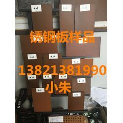 耐候板加工件_卓纳钢铁耐候钢板图片