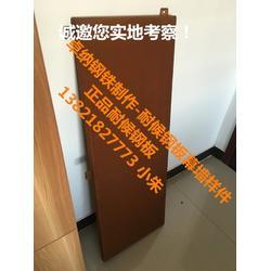 Q235NH耐候板、卓纳钢铁耐候板加工