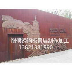 耐候板雕刻字体工厂图片