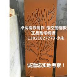 卓纳钢铁耐候板加工(多图)|锈蚀钢板字体加工图片