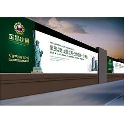 郑州8米房地产围挡_8米房地产围挡施工 _【欣赏广告】