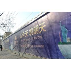 6米道路围挡 、【欣赏广告】、郑州6米道路围挡图片