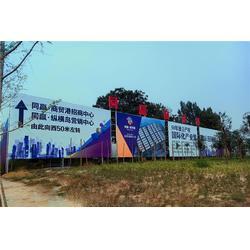 商丘广告围挡、河南4米广告围挡公司 、【欣赏广告】图片