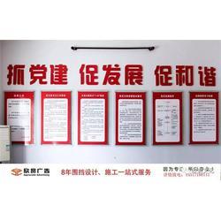 【欣赏】-党建特色文化墙制作公司-郑州党建特色文化墙图片