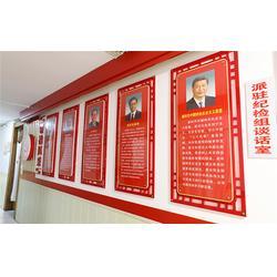 企业党建文化墙制作-郑州企业党建文化墙(欣赏广告)图片