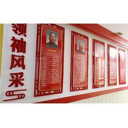南阳大型企业文化墙|大型企业文化墙设计多少钱 |【欣赏广告】图片