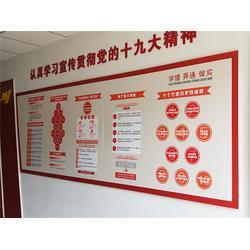 中国风党建文化墙报价 、河南党建文化墙、【欣赏广告】图片