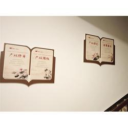 (欣赏广告)室外党建文化墙制作-郑州室外党建文化墙图片