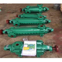 md85-67x9多级泵,七台河多级泵,d型卧式多级泵