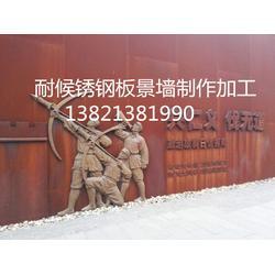 卓纳红色锈钢板(查看)、Q235NH耐候板图片