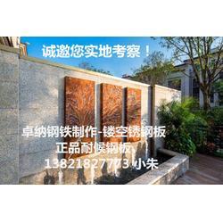 锈板,锈板装饰,天津卓纳耐候钢板图片