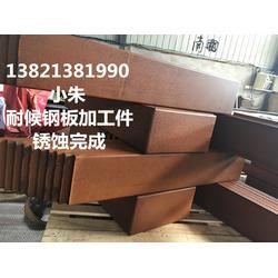 天津09CuPCrNi-A耐候板厂家,卓纳钢铁耐候板加工图片