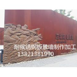 Q345NH耐候钢板厂家|天津卓纳钢铁图片