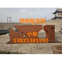 卓纳钢铁耐候板(多图)_锈板雕塑图片