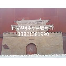 云南锈板厂家图片