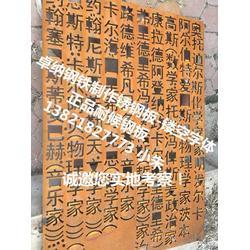 芜湖09CuPCrNi-A耐候钢板,卓纳钢铁(图)图片