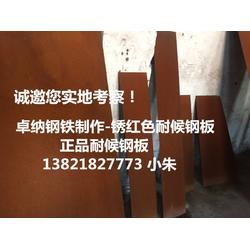 耐候钢板锈红厂图片