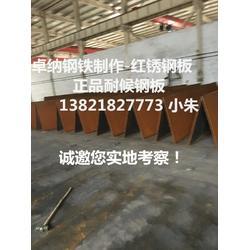 亳州锈板阴刻加工,天津卓纳耐候板图片