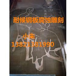 天津卓纳钢铁(查看)、北京锈蚀钢板加工厂图片
