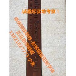卓纳红色锈钢板(图)_天津耐候板厂家_耐候板图片