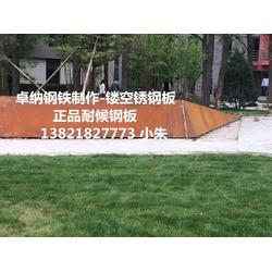 天津卓纳耐候钢板(多图)|锈板制作