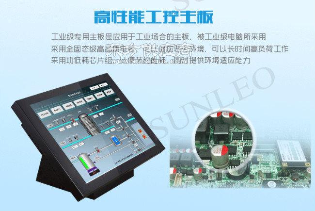 双力电子(图)、工控电脑、工控电脑图片