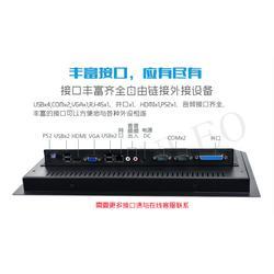 工业电脑_定做工业电脑一体机_15寸工业一体机图片