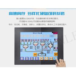 工業電腦 工業用設備-工業電腦-觸控電腦廠家(查看)圖片