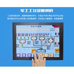 工业电脑定制_工业电脑一体机厂家(图)图片