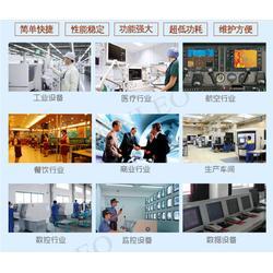 工業一體機廠家(圖)|工業觸摸電腦定制|工業觸摸電腦圖片