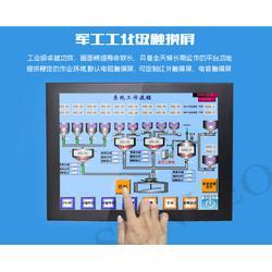 17寸工业电脑|触控电脑厂家(在线咨询)|工业电脑批发