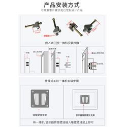 触摸电脑(图)-挂式工控计算机-工控计算机图片